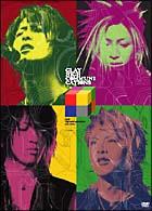 GLAY HIGHCOMMUNICATIONS 2003