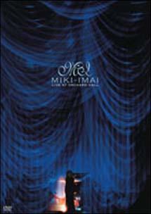 MIKI IMAI LIVE AT ORCHARD HALL