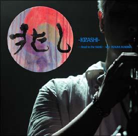 「兆し-KIZASHI-」~Road to the World~ vol.1 REALIVE IN KOREA