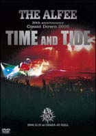 30th anniversary Count Down 2005 TIME AND TIDE