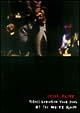 STILL ALIVE~YOSHII LOVINSON TOUR 2005 AT the WHITE ROOM
