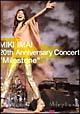 "MIKI IMAI 20th Anniversary Concert ""Milestone"""