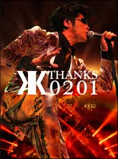 """20th~21st LIVE GOLDEN YEARS""""Thanks 0201""""FINAL GIG at BUDOKAN"""