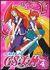 GS美神 VOL.4[DSZS-07794][DVD]