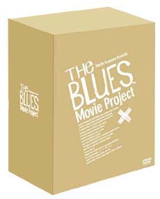 THE BLUES Movie Project