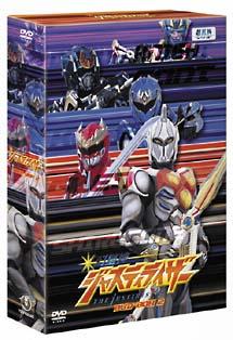 幻星神 ジャスティライザー DVD-BOX