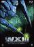 WXIII 機動警察パトレイバー[BCXA-0010][Blu-ray/ブルーレイ]