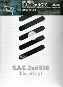 攻殻機動隊 S.A.C. 2nd GIG Official Log 01
