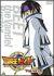 冒険王ビィト Vol.3[BCBA-2168][DVD] 製品画像