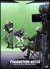 攻殻機動隊 S.A.C.プロダクションノート[BCBA-2369][DVD]