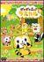 ぽかぽか森のラスカル 2[BCBA-2875][DVD]