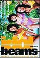 IDOL BEAMS 2001 Vol.2 WAVEX - Emerald Color Of The Sea