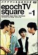 epoch TV square 1