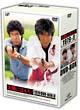 太陽にほえろ! 1979 DVD-BOX 2