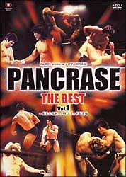 PANCRASE THE BEST