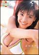 ミスマガジン2006 倉科カナ