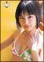 ミスマガジン2007 あいか[VPBF-15411][DVD]