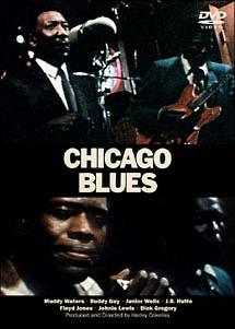 シカゴ・ブルース