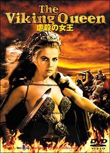 ニコラ・パジェット『虐殺の女王』