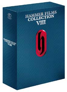 レスリー・ノーマン『ハマー・フィルム怪奇コレクション DVD-BOX SFモンスター編』