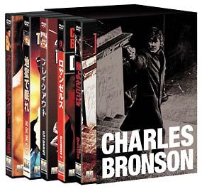 チャールズ・ブロンソン メモリアルBOX