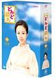 どんど晴れ 完全版 DVD-BOX3