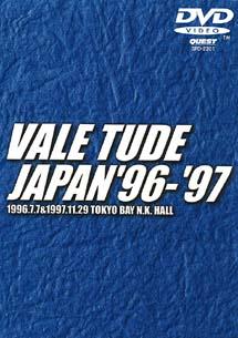 バリートゥード ジャパン 96-97
