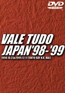 バーリトゥード ジャパン 98-99