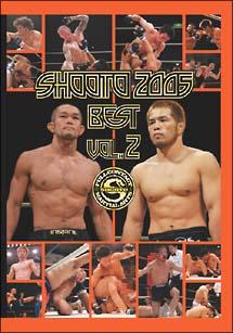 修斗 2005 BEST 2