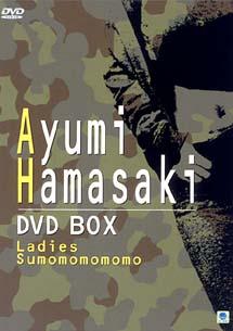 浜崎あゆみDVD-BOX