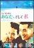 あなた、そして私 〜You and I〜 VOL.1[BWD-1490][DVD] 製品画像