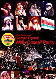 スクールランブル プレゼンツ come!come! well-come?Party