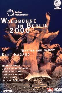 林英哲『ベルリンフィル・ヴァルトビューネ2000』