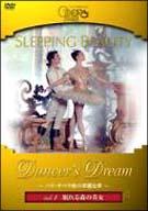 Dancers's Dream~パリオペラ座の華麗な夢