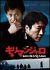 キリマンジャロ[OPSD-S755][DVD]