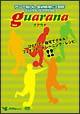 フットサル・エクササイズ guarana ~ひとりで、自宅でデキル!フェイント・トレーニ