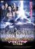 リージョン・オブ・ザ・デッド〜ミイラ再生〜[FFEDS-00168][DVD] 製品画像