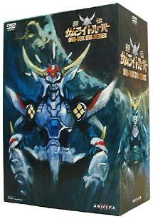 鎧伝サムライトルーパー OVA版 DVD-BOX