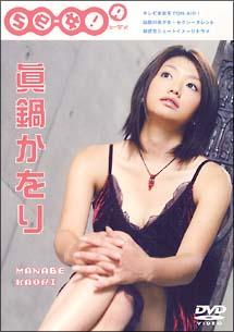 「Se-女」 4
