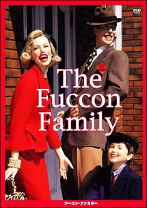 The Fuccon Family