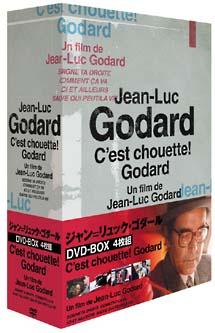 ジャン=リュック・ゴダール DVD-BOX
