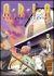 ARIA The OVA〜ARIETTA〜[ZMBZ-3548][DVD] 製品画像