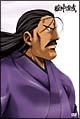獣神演武 第九巻
