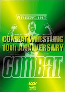 COMBAT WRESTLING The 10th Anniversary