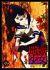 地獄少女 二籠 六[ANSB-2476][DVD] 製品画像