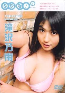 「Se-女A」 19