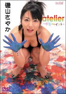 atelier~ボディペイント~(東京美優)
