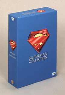スーパーマン コレクション DVDコレクターズBOX