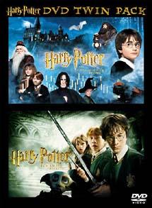 Harry Potter DVD TWIN PACK ハリー・ポッターDVDツインパック