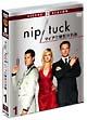 NIP/TUCK -マイアミ整形外科医-<セカンド・シーズン> セット1(ソフトシェル)